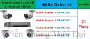 Trọn bộ từ 1 đến 4 camera